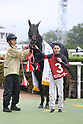 Horse Racing : Swan Stakes at Kyoto Racecourse
