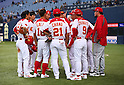 2013 World Baseball Classic - Exhibithion Game - China 1-8 ORIX Buffaloes