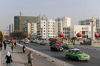 CHINA, autonomous province Xinjiang , Bank of China at people´s Park in city Kashgar where uyghur people are living / CHINA, autonome Provinz Xinjiang , Kashgar, Bank of China, in Xinjiang lebt das Turkvolk der Uiguren