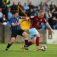 Airtricity Div 1: Cobh Ramblers 0 - 0 Athlone Town : 7th Aug 21