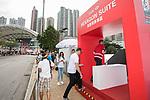 HSBC Hexagon Suite at the HSBC Sevens Village during the HSBC Hong Kong Rugby Sevens 2017 on 08 April 2017 in Hong Kong Stadium, Hong Kong, China. Photo by King Chung Fung / Power Sport Images