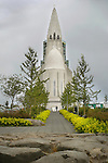 Hallgrimsskirkja, Reykjavik, Iceland