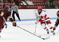 Boston, Massachusetts - January 9, 2016: NCAA Division I. Boston College (maroon) defeated Boston University (white), 4-3, at Walter Brown Arena.