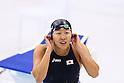 2012 Olympic Games - Swimming - Women's 200m Individual Medley Heat