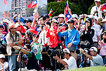 TAOYUAN, TAIWAN - OCTOBER 21: Taiwan supporters cheer at the 1st tee during day three of the LPGA Imperial Springs Taiwan Championship at Sunrise Golf Course on October 22, 2011 in Taoyuan, Taiwan. Photo by Victor Fraile / The Power of Sport Images
