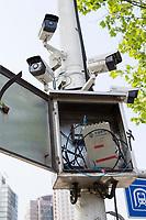 Yangzhou, Jiangsu, China.  Public Surveillance Cameras.