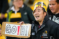 30th April 2021; Wellington, New Zealand; Fans of Highlanders Kazuki Himeno.  Hurricanes versus  Highlanders, Super Rugby, Sky Stadium, Wellington New Zealand, Friday 30 April 2021.