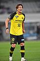 2020 J1 - FC Tokyo 1-3 Kashiwa Reysol
