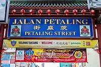 Entrance to Jalan Petaling Street Market, Chinatown, Kuala Lumpur, Malaysia.