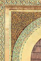 Meknes, Morocco.  Mosaic Tile Decoration on the Bab Mansour, built 1672-1732.