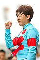 Indy Champ wins Yasuda Kinen