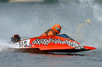 51-S   (Outboard Hydroplane)