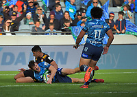 Blues fullback Matt Duffie scores during the Super Rugby Aotearoa match between the Blues and Chiefs at Eden Park in Auckland, New Zealand on Sunday, 26 July 2020. Photo: Dave Lintott / lintottphoto.co.nz