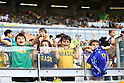 Football / Soccer: FIFA Confederations Cup Brazil 2013 Group A - Japan 1-2 Mexico