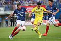 J1 2017: Kashiwa Reysol 2-0 Yokohama F Marinos