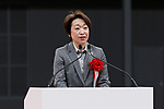 Seiko Hashimoto Minister for the Tokyo Olympic and Paralympic Games delivers a speech during the Grand Opening Ceremony of Ariake Arena on February 2, 2020, Tokyo, Japan. The new sporting and cultural centre will host the volleyball and wheelchair basketball competitions during the Tokyo 2020 Olympic Games. (Photo by Rodrigo Reyes Marin/AFLO)