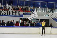 SCHAATSEN: HEERENVEEN: 06-10-2018, IJsstadion Thialf, NK CLUBS, Patrick Roest, ©foto Martin de Jong