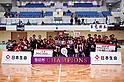 Empress's Cup 30th Japan Women's Wheelchair