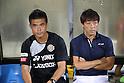 J1 2016 - Kashiwa Reysol vs Kashima Antlers: