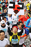 Feb. 27, 2011 - Tokyo, Japan - A man dressed in a unique costume takes part in the Tokyo Marathon. (Photo by Daiju Kitamura/AFLO SPORT)