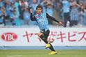 Soccer : 2020 J. League YBC Levain Cup : Kawasaki Frontale 5-1 Shimizu S-Pulse
