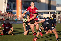 Will Jordan in action during the 2020 Super Rugby match between the Crusaders and Highlanders at Orangetheory Stadium in Christchurch, New Zealand on Saturday, 9 August 2020. Photo: Joe Johnson / lintottphoto.co.nz