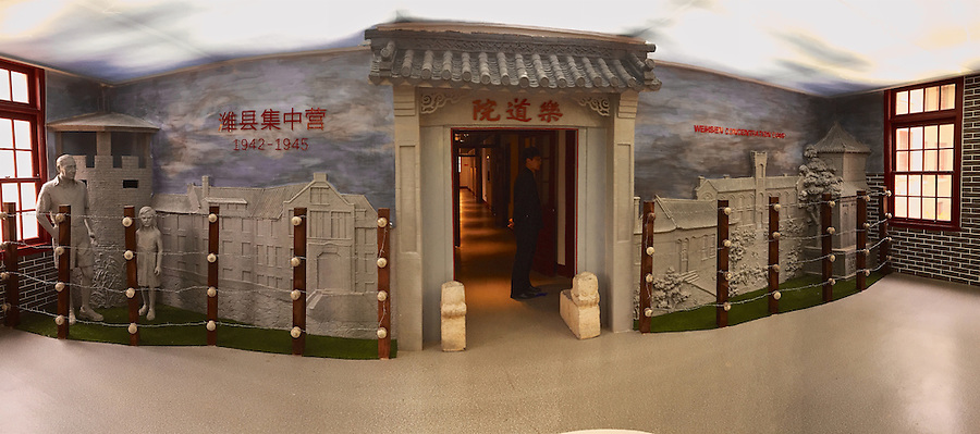Entrance display to the Weihsien Camp Museum located in the Shadyside Hospital (low resolution iPhone image).
