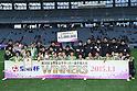 36th Empress Cup All Japan Women's Football Championship - Urawa Reds Ladies 0-1 NTV Beleza