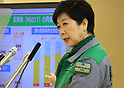 Tokyo sees fourth wave of Covid-19