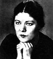 Валентина Кибардина