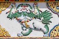 Nepal, Kathmandu, Swayambhunath.  Decoration on Wall around the Stupa.
