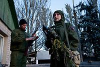 Ukraine female snipers