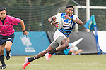 Buddima Bushna Piyarathna Nanayakkara Kudachchige of Sri Lanka runs with the ball during the match between Sri Lanka and Thailand of the Asia Rugby U20 Sevens Series 2016 on 12 August 2016 at the King's Park, in Hong Kong, China. Photo by Marcio Machado / Power Sport Images