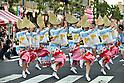 Otsuka District Awa Odori Festival