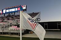 FORT LAUDERDALE, FL - DECEMBER 09: Corner Flag during a game between El Salvador and USMNT at Inter Miami CF Stadium on December 09, 2020 in Fort Lauderdale, Florida.