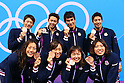 2012 Olympic Games - Swimming - Men's 4x100m Medley Relay Medal Ceremony