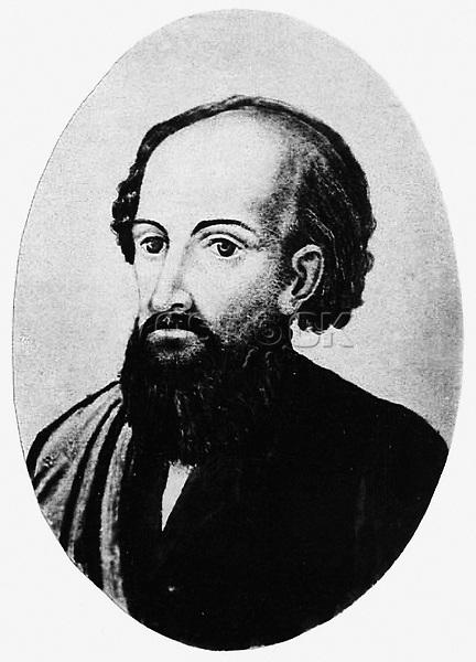 Никита Демидович Антуфьев, более известный как Никита Демидов (1656 — 1725) — русский промышленник, основатель династии Демидовых.