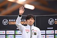 SPEEDSKATING: HAMAR: 01-03-2020, ISU World Speed Skating Championships, Allround, Podium 1500m Men, Seitaro Ichinohe (JPN), ©photo Martin de Jong