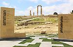 Citadella entrance
