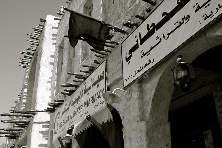 Souq Waqif, Doha, Qatar | Feb 10