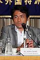 Local Assembly Members Landed on Senkaku at FCCJ