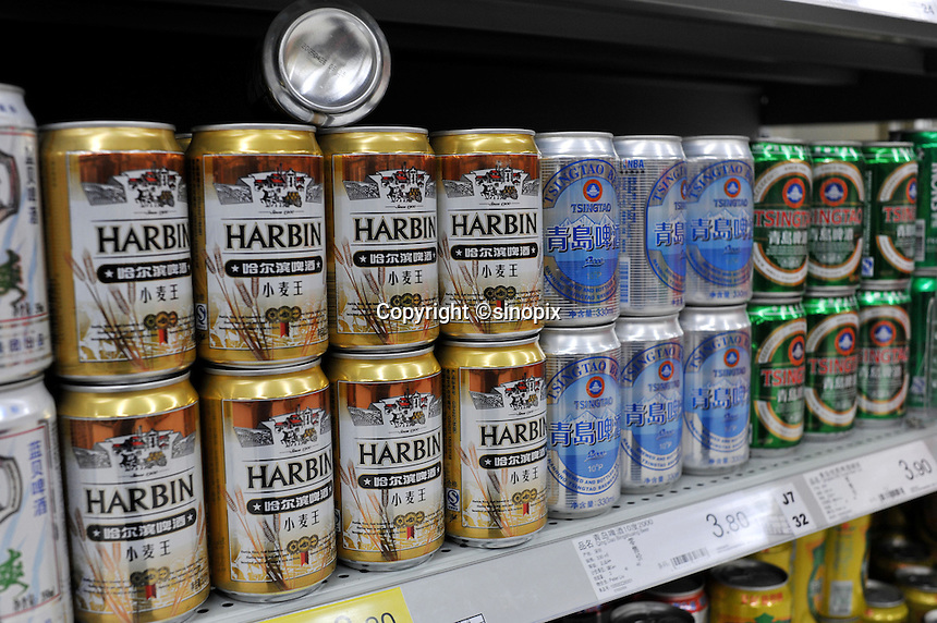 Harbin beers are sold in a Carrefour supermarket in Kunming, China. Carrefour plans to open 28 new stores in China this year and the company predicts sales to increase more than 15 percent. Carrefour currently operates more than 130 stores in China. Last year, the retailer opened 22 new stores in the country.