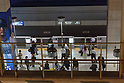 Digital signages at Minatomirai Station