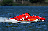 """Y-563 """"Lobster Boat""""  (1 Litre MOD hydroplane(s)"""
