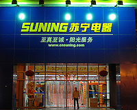An outlet of the Suning electronics shop chain in Guuilin, China. Suning is one of the leading sellers of electronic items in China..
