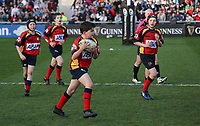 Saturday 21 April 2018   Ulster Rugby vs Glasgow Warriors<br /> <br /> Mini-Rugby during the rearranged Guinness PRO14 clash between Ulster Rugby and Glasgow Warriors at Kingspan Stadium, Ravenhill Park, Belfast, Northern Ireland. Photo by John Dickson / DICKSONDIGITAL