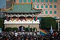 LGBT rally in Taipei Taiwan