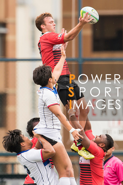 Ryno De Bruyn of United Arab Emirates in action during the match between South Korea and United Arab Emirates of the Asia Rugby U20 Sevens Series 2016 on 12 August 2016 at the King's Park, in Hong Kong, China. Photo by Marcio Machado / Power Sport Images