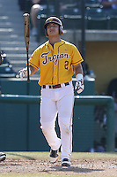 Jeremy Martinez #2 of the USC Trojans bats against the Northwestern Wildcats at Dedeaux Field on  February 16, 2014 in Los Angeles, California. USC defeated Northwestern, 13-6. (Larry Goren/Four Seam Images)