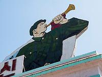 Kim il Sung-Platz in Pyongyang, Nordkorea, Asien<br /> Kim il Sung square, Pyongyang,, North Korea, Asia